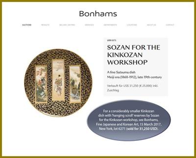 Lot 83 - KINKOZAN: A SATSUMA CERAMIC DISH WITH SCROLL PAINTINGS OF POETS