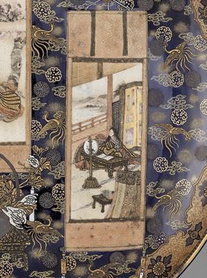 KINKOZAN: A SATSUMA CERAMIC DISH WITH SCROLL PAINTINGS OF POETS