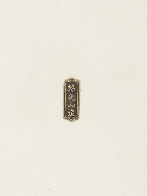 Lot 95 - KINKOZAN: A SATSUMA CERAMIC DISH WITH SCROLL PAINTINGS OF POETS