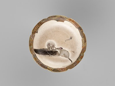 Lot 120 - KINZAN: AN EXCEPTIONAL SATSUMA BOWL WITH RATS GNAWING ON A FEATHER