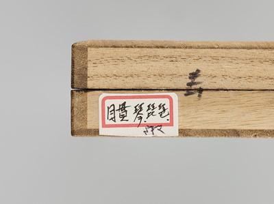 Lot 48 - THREE PAIRS OF MENUKI AND A KASHIRA