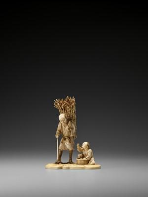 Lot 158 - MUNEYOSHI: AN IVORY OKIMONO OF A WOODCUTTER AND BOY