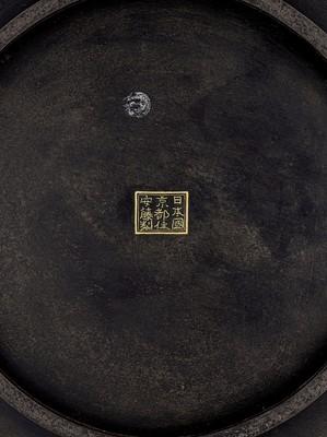 Lot 2 - ANDO KATSUAKI: A SUPERB KOMAI STYLE IRON, SILVER AND GOLD DISH