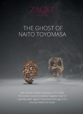 Lot 235-NAITO TOYOMASA: AN IMPORTANT WOOD MASK NETSUKE OF WARAI JO TYPE DEPICTING A SELF-PORTRAIT OF THE ARTIST, THE REVERSE CARVED AS HIS GHOST