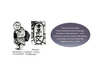 Lot 34-YOSHINAGA: A SUPERB AND RARE IVORY NETSUKE OF A BUCKET SELLER
