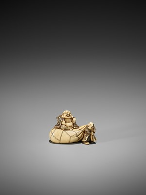 Lot 46 - AN IVORY NETSUKE OF HOTEI ON HIS TREASURE BAG BEING PULLED BY A KARAKO