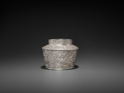 Lot 23-AN EXTREMELY RARE AND FINE CHAM SILVER REPOUSSÉ BOWL WITH PHOENIXES
