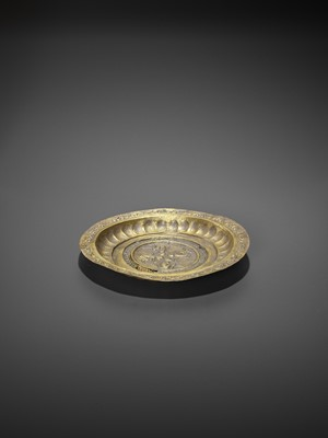 Lot 27-A CHAM GOLD REPOUSSÉ DISH WITH MONKEYS