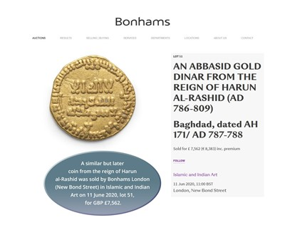 A FINE AND RARE UMAYYAD GOLD DINAR FROM THE REIGN OF HISHAM