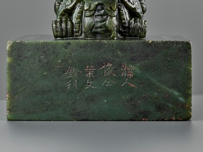 Lot 64 - AN IMPERIAL 'DOUBLE DRAGON' SPINACH-GREEN JADE SEAL, THE SEAL FACE INSCRIBED IN MANCHU AND CHINESE