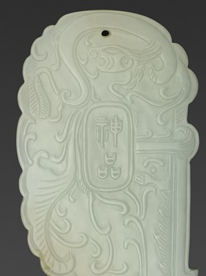 Lot 88 - AN INSCRIBED WHITE JADE PLAQUE, LATE QING TO REPUBLIC