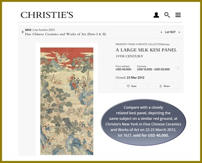 Lot 614 - AN IMPORTANT AND LARGE KESI 'PEACH FESTIVAL' PANEL, QING DYNASTY