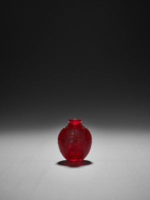 Lot 255 - A RARE SET OF TWO GLASS SNUFF BOTTLES, QING DYNASTY