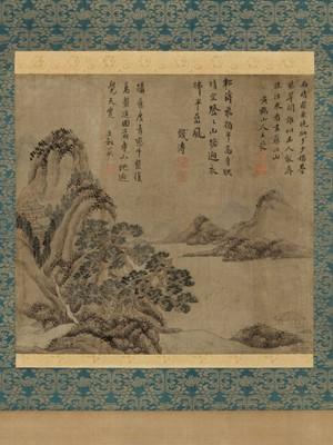 Lot 454 - 'PINE AND CLIFFS', SIGNATURE OF WANG MENG (1308-1385)