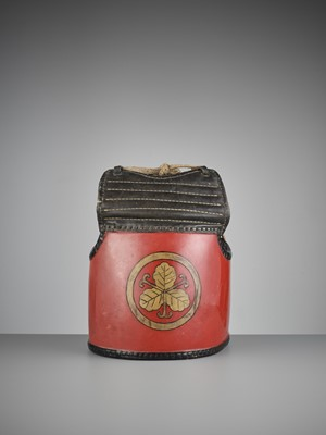 Lot 65 - A LACQUERED BODY ARMOR (DO)