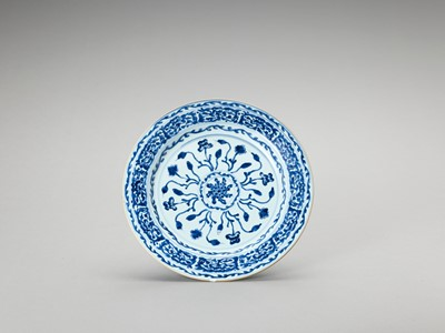 Lot 637 - A 'FLORAL' BLUE AND WHITE PORCELAIN DISH