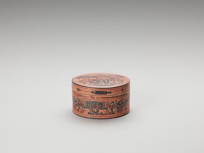 A BURMESE LACQUER BETEL BOX AND COVER