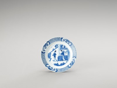 Lot 1100 - A BLUE AND WHITE PORCELAIN DISH
