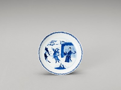 Lot 1110 - A BLUE AND WHITE PORCELAIN DISH