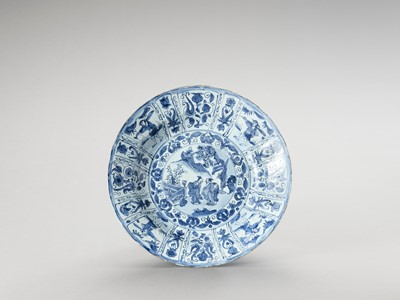 Lot 1090 - A LARGE BLUE AND WHITE PORCELAIN PLATE