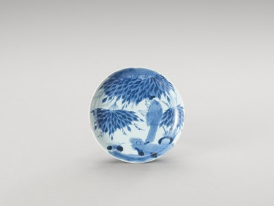 Lot 163 - A BLUE AND WHITE PORCELAIN DISH