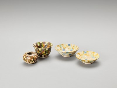 Lot 599 - FOUR CHINESE GLAZED TERRACOTTA DISHES