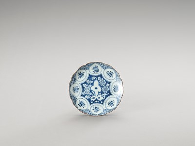 Lot 166 - A LOBED BLUE AND WHITE PORCELAIN DISH