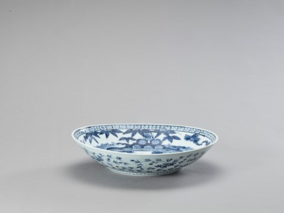 Lot 1014 - A BLUE AND WHITE ARITA PORCELAIN CHARGER