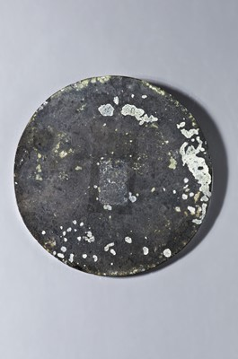 Lot 526 - SMALL MIRROR WITH CLOUD DRAGONS
