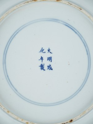 Lot 320 - A SILVER-FITTED 'ZHONG KUI' DISH, KANGXI PERIOD