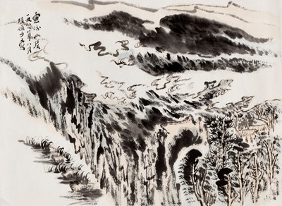 Lot 469 - 'QUIET LIVING IN A MOUNTAIN SURROUNDED BY CLOUDS', BY LU YANSHAO (1909-1993), DATED 1981