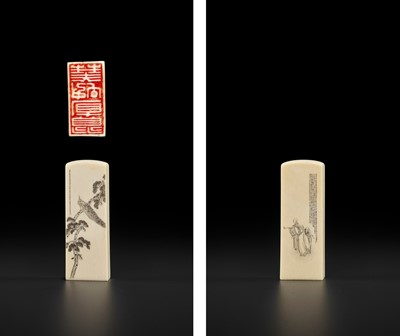 Lot 122 - AN IVORY 'IMMORTALS' SEAL, MID-QING TO REPUBLIC
