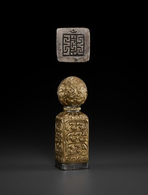 Lot 127 - A LARGE TIBETAN-CHINESE COPPER REPOUSSÉ SEAL, MID-QING TO REPUBLIC