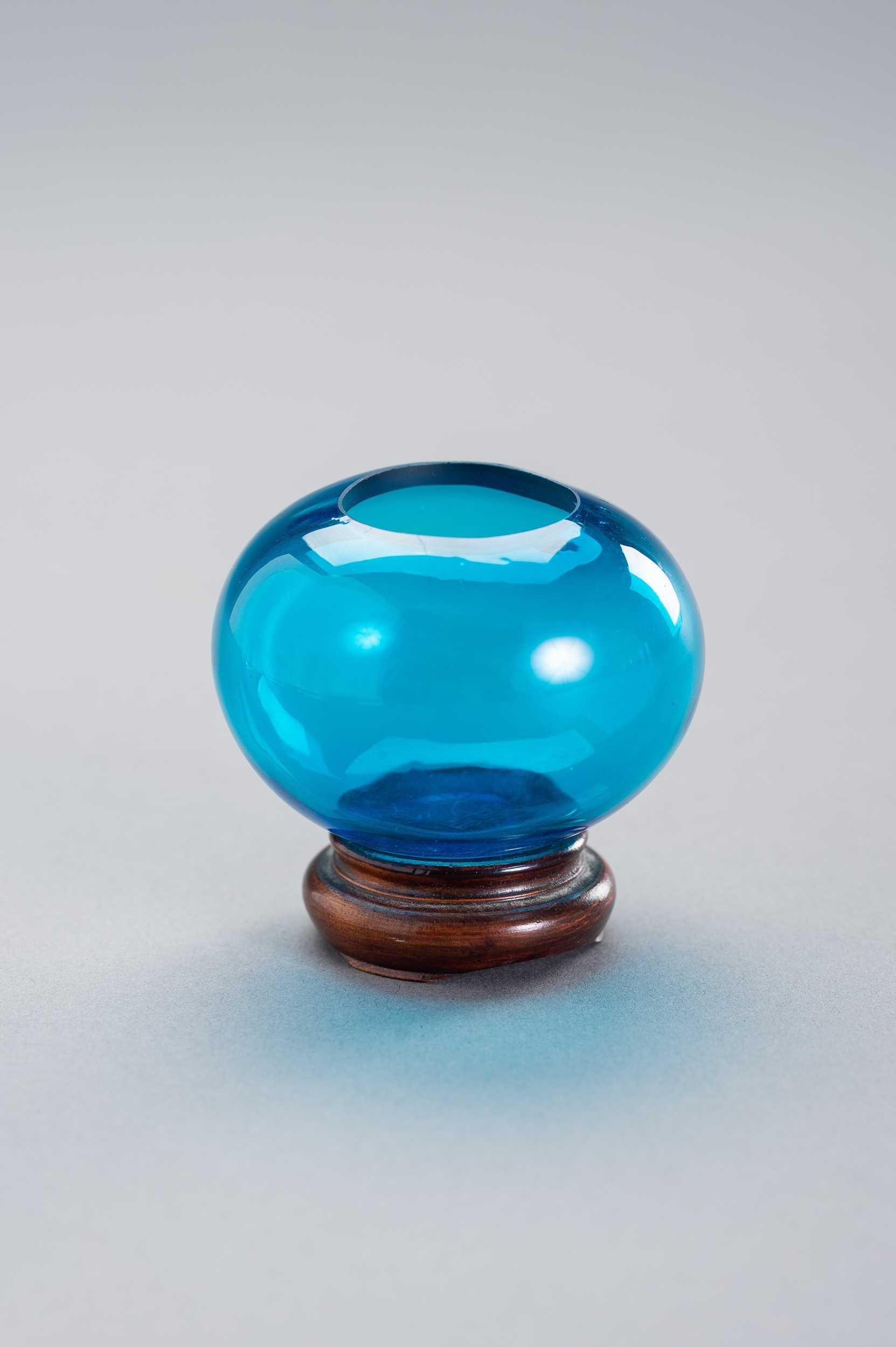 Lot 85 - A BLUE PEKING GLASS BRUSHWASHER WITH GUANGXU MARK
