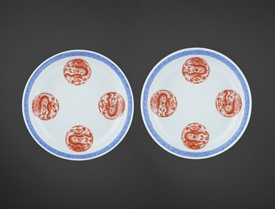 Lot 370 - A PAIR OF BLUE AND WHITE, IRON-RED AND GILT 'DRAGON' DISHES, GUANGXU MARK AND PERIOD