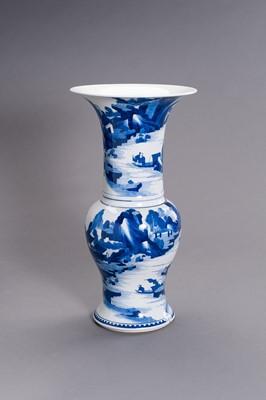Lot 392 - A LARGE BLUE AND WHITE PORCELAIN YEN YEN VASE