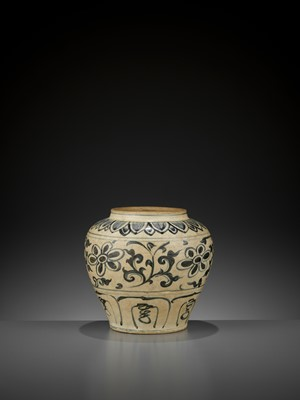 Lot 161 - A VIETNAMESE BLUE AND WHITE 'FLORAL' JAR, 15TH CENTURY