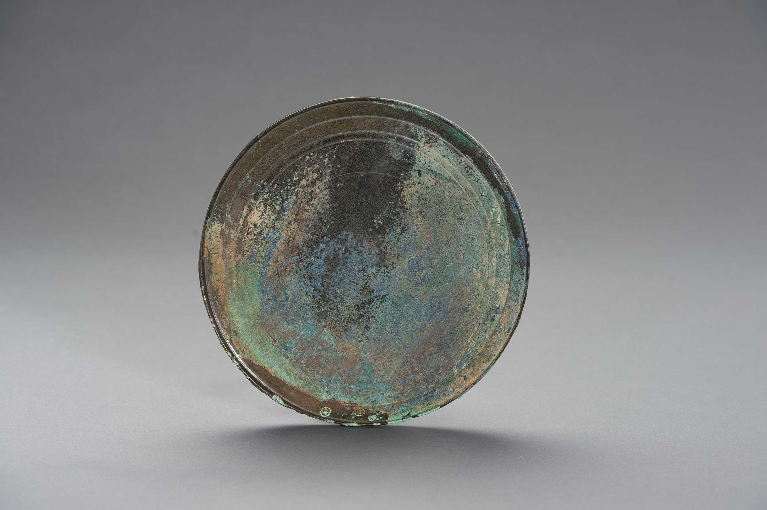 Asian Art Discoveries - China and Southeast Asia