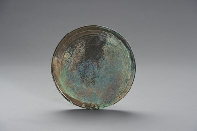 Lot 1 - A LARGE BRONZE MIRROR