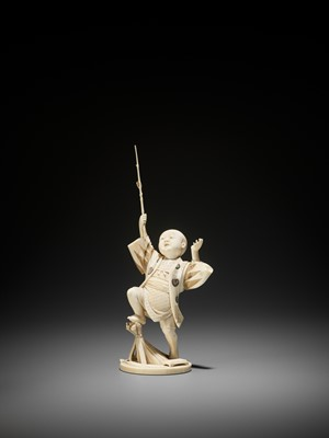 Lot 160 - GYOKUSUI: AN IVORY OKIMONO OF A BOY CATCHING A DRAGONFLY