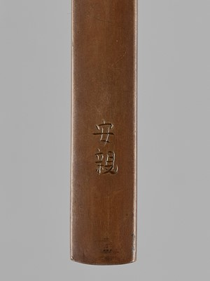 Lot 21 - YASUCHIKA: A RARE INLAID COPPER KOZUKA WITH FUDO MYO-O