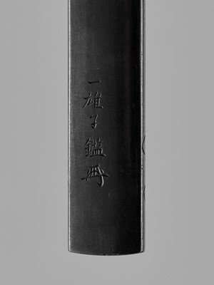 Lot 22 - TONKODU HIDEKUNI: A RARE SHAKUDO KOZUKA WITH HERON AND LOTUS