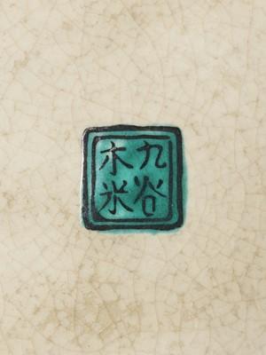 Lot 152 - A SAKE STORAGE BOTTLE IN THE STYLE OF AOKI MOKUBEI, MEIJI OR LATER