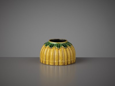 Lot 632 - AN IMPERIAL YELLOW BISCUIT WASHER, KANGXI