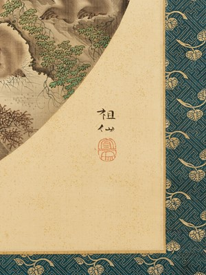 Lot 265 - MORI SOSEN: A LARGE AND IMPRESSIVE SCROLL PAINTING OF MONKEYS BY A WATERFALL