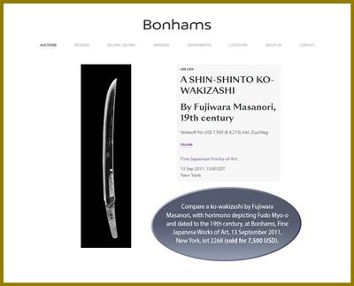 Lot 57 - MASANORI: A WAKIZASHI IN SHIRASAYA