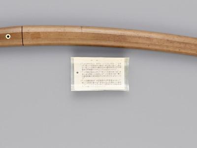 Lot 61 - KANETOSHI: A WAKIZASHI IN SHIRASAYA WITH CERTIFICATE