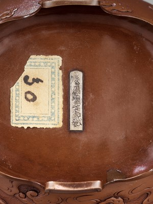 Lot 7 - GOTO EIJO: A MASTERFUL INLAID SUAKA (REFINED COPPER) LOBED KORO WITH MYTHICAL BEASTS