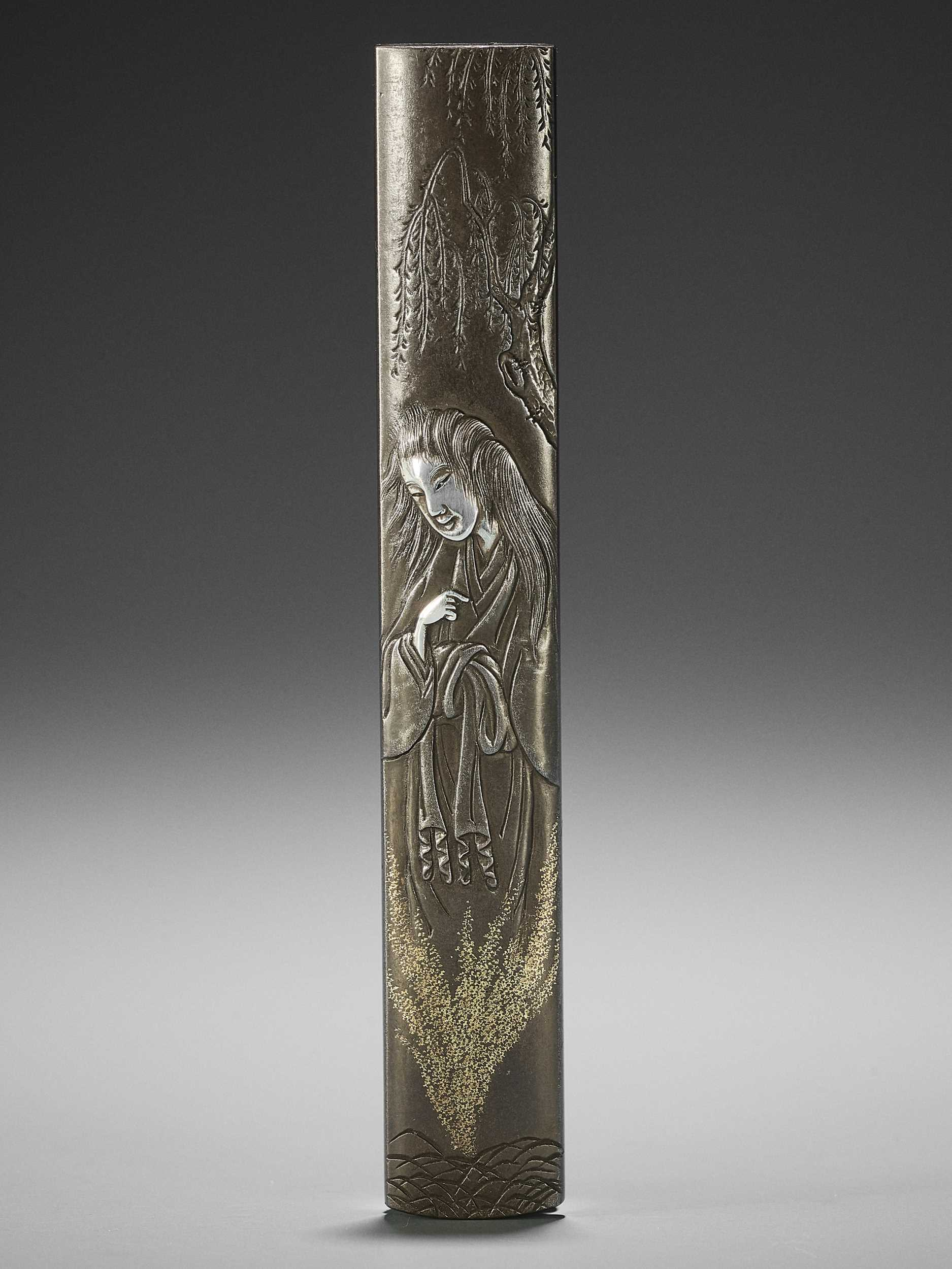 Lot 41 - HAMANO NAOYUKI: A RARE SILVER AND GOLD-INLAID SHIBUICHI KOZUKA WITH WILLOW TREE GHOST