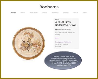 Lot 86 - KOZAN: A FINE SATSUMA EARTHENWARE BOWL WITH SAMURAI SCENE